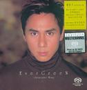Evergreen/Christopher Wong