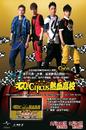 Go! Circus/Circus