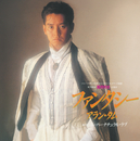 Back To Black Fantasy EP- Tan Yong Lin/Alan Tam