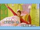 Wu Xie Ke Ji (Karaoke)/Energy