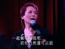 Medley : Fu Le Ta / Conga / Tea For Two / Sha La La La / The Hustle / Dancing Queen / Those Were The Days (2002 Live)/Deanie Ip