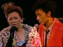 Mei Zhong Bu Zu (Live)/Andy Hui, Deanie Ip
