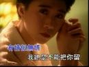 Tian Tian Ai Ri Ri Chou (Karaoke)/Linda Lee