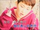 Fan Fan Fu Fu (Music Video)/Karen Tong