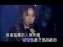 Shang Xin Tai Ping Yang (Live Karaoke)/Linda Lee