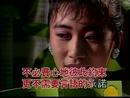 Ping Ju (Karaoke)/Linda Lee