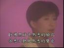 Zi Wan Hua (Karaoke)/Mong Ting Wei