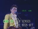 Desperado (2005 Live)/Tai Ji