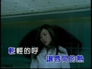 Ni De Wen Du (Karaoke)/Tanya Chua