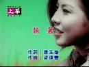 Zhi Zhuo (Karaoke)/Valen Hsu