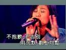 Wu Suo Wei (Karaoke)/Tanya Chua
