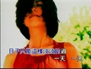 Pian Zi Ji (Karaoke)/Valen Hsu