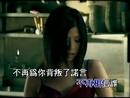 Yu Ku Wu Lei (Karaoke)/Valen Hsu