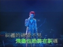 Shi Tou Ji (1996 Live)/Tat Ming Pair