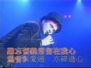 Jin Ye Xing Guang Can Lan (1996 Live)/Tat Ming Pair