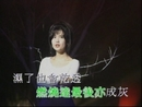 Zhi Deng Zhe Yi Ji (Music Video)/Vivian Chow