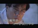 Tian Yi Ren Xin (Music Video)/Terence Tsoi