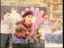 Ai Ni Zhe Yang Sha (Music Video)/Vivian Lai