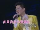 La Ji (2005 Live)/Tai Ji