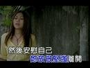 True Love (Karaoke)/Tanya Chua