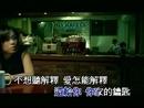 Gen Ni Jie De Xing Fu (Karaoke)/Tanya Chua