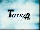 Hu Xi (Karaoke)/Tanya Chua
