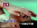 Ru Guo Yun Zhi Dao (Karaoke)/Valen Hsu