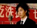 Lao You Ji (Music Viedo)/Wen Hui Ye