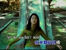 Don't Say Goodbye (Karaoke)/Valen Hsu