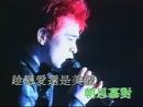 Jin Se (1996 Live)/Tat Ming Pair