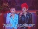 Mei Li De Huang Yan (1996 Live)/Tat Ming Pair