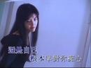 Wan Qian Chong Ai Zai Yi Shen (Music Video)/Vivian Chow