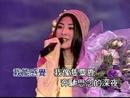 Mei Meng Cheng Zhen (Live Karaoke)/Valen Hsu