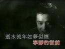 Mei Ri Yi Jin Guo (1996 Live)/Tat Ming Pair