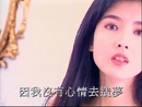 Zi Zuo Duo Qing (Music Video)/Vivian Chow