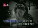 Sha Lou (Karaoke)/Valen Hsu