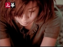 Ai Zai Hei Ye (Karaoke)/Valen Hsu