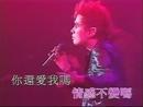 Ma Lu Tian Shi (1996 Live)/Tat Ming Pair