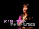 Liu Yan (Music Video)/Vivian Chow