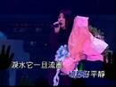 Ru Guo Yun Zhi Dao (Live Karaoke)/Valen Hsu