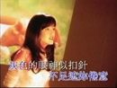 Cest la Vie (Music Video)/Vivian Chow