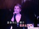 Chi Zi (2002 Live)/Deanie Ip