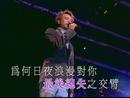 Kong Zhong Fei Ren (Live)/Hacken Lee