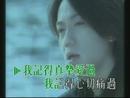 Qi Shi Wo Shen Shen Ai Zhao Ni/Eddie Ng