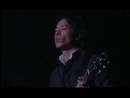 Play It Loud (Music Video)/Paul Wong