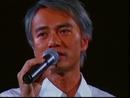 Zhong Shen Mei Li (2002 Live)/Hacken Lee