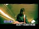 Lang Fei Ai Qing (Karaoke)/Showan