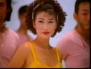 Ai Shang Yi Ge Ren (Karaoke)/Diana Yang