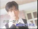Yi Ci Zhen Ai Zhui Xun Yi Bai Ci (Music Video)/Daniel Chan