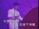 Ru Guo Zhe Shi Qing (1992 Live)/Leon Lai